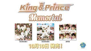 King & Prince「Memorial」Music Video thumbnail