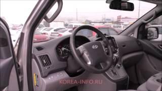 Hyundai Grand Starex H1 Гранд Старекс 4WD, 2016 год. Комплектация Modern Special
