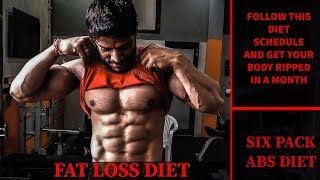 FAT LOSS SERIES #EP1 |FAT LOSS DIET| SIX PACK ABS DIET |How to loss belly fat|Rahul Fitness Official
