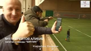 Unicorn Challenge «Бирлик» - «Карабах»
