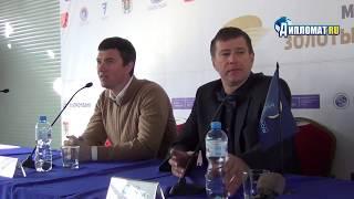 Международная гребная регата «Золотые весла Санкт-Петербурга»