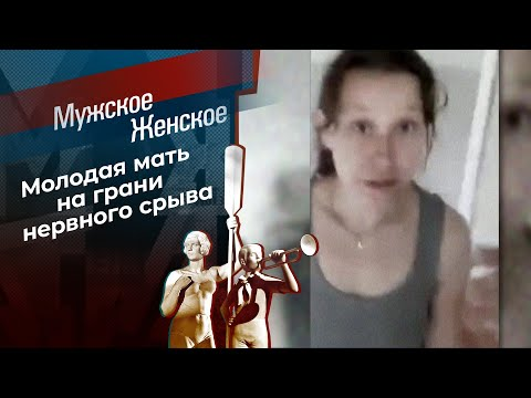 Монстро. Мужское / Женское. Выпуск от 15.06.2021