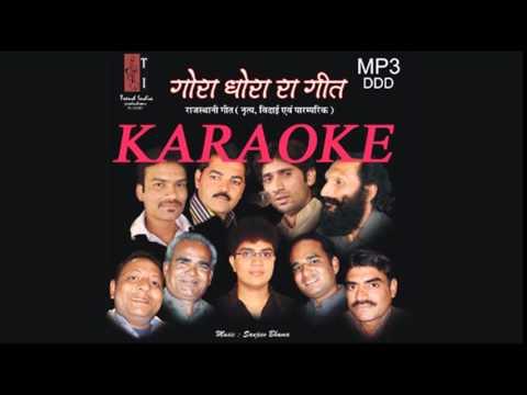 Rajasthani Karaoke Track-Akara Ki,from Album GORA DHORA RA GEET.