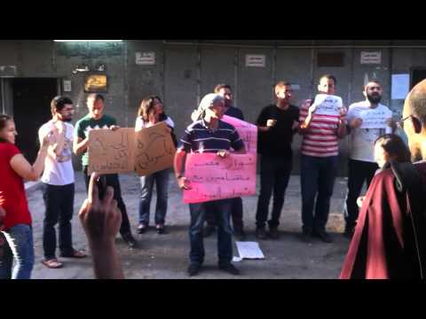 Protest at Sudan's Embassy in Cairo, June 21
