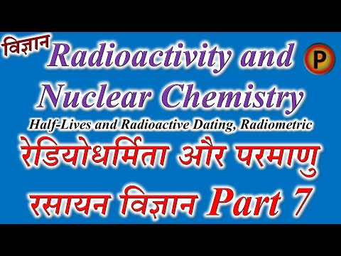 radioactive dating chemistry definition