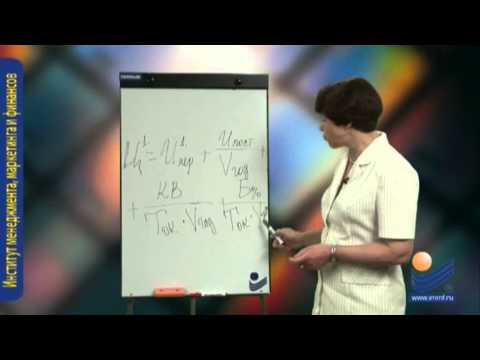 Ценообразование в маркетинге. Лекция 7. Выбор метода ценообразования.