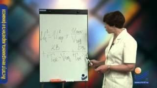 Ценообразование в маркетинге. Лекция 7. Выбор метода ценообразования.(, 2014-01-17T07:26:35.000Z)