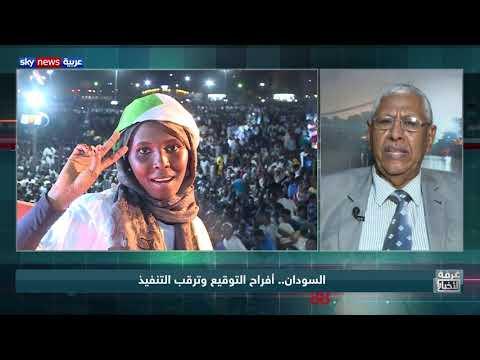 السودان.. أفراح التوقيع وترقب التنفيذ  - نشر قبل 7 ساعة