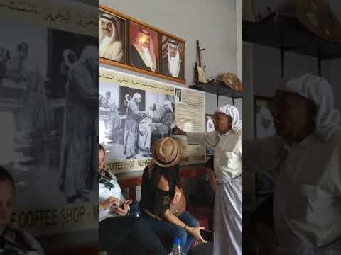 Bahrain learning the culture visit to old coffee house muharrak with American woman association tour