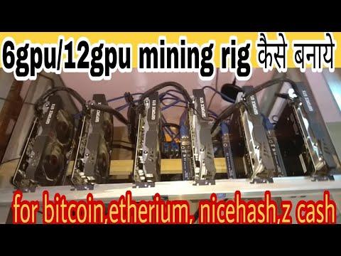 Imbawula mining bitcoins online sports betting sports betting betting casinos com