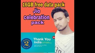 How to activate jio celebration pack ☺🔥 16gb jio data pack