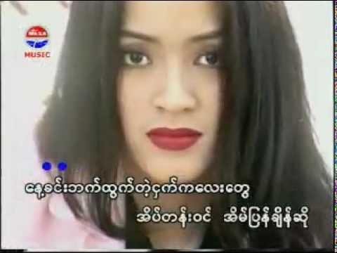 Chit san mung - MYANMAR