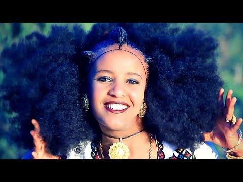 Abraham Berha - Gdefi  ግደፊ - New Ethiopian Music 2019 (Official Video)