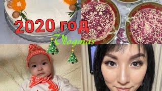 До 2020года готовлю встречаем Новый год