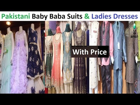 b065ef1b3dc Pakistani Baby Dresse And Ladies Party Wear And Baba Suits