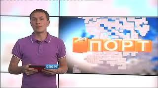 Спортивные новости 02.09.2019