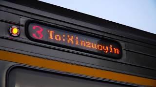 2019.03.04 區間快車3048次列車終點顯示器