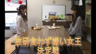 広島修道大学放送研究会がお届けするTV番組「しゅうてれ」 5月号は豪華...