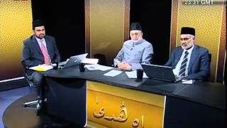 Jesus (as) is dead; Proof from the Holy Qur'an Chapter 5 Verse 118-persented by khalid Qadiani.flv