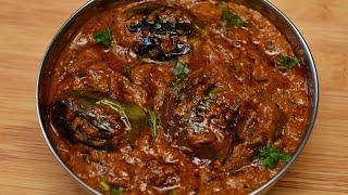 Brinjal Curry for Biryani Side Dish For Biryani Brinjal Gravy