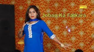Latest Haryanvi | Ghunghat Ka Fatkara | Masoom Sharma | Haryanvi Song 2018 | Trimurti