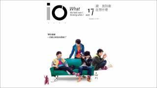 io樂團 - 忘了說的事 (完整版) thumbnail