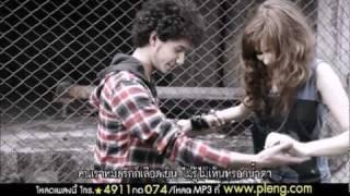 เหตุผลที่จะทน เหตุผลที่จะไป : Jeasmine [Official MV]