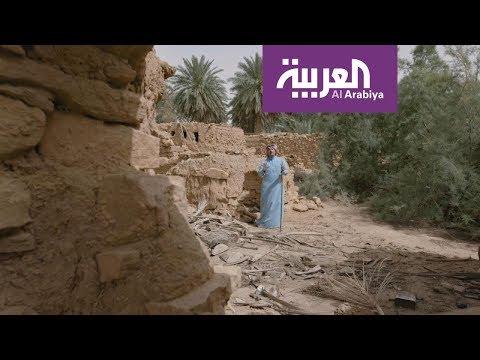 على خطى العرب | استمع لما قاله عيد اليحيى عن موقف -الصحوة- من النساء في السعودية  - 13:54-2018 / 11 / 9