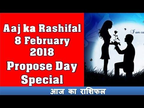 Propose day 2018 Special   Aaj ka Rashifal 8 February 2018   today horoscope in hindi 8 Feb 2018