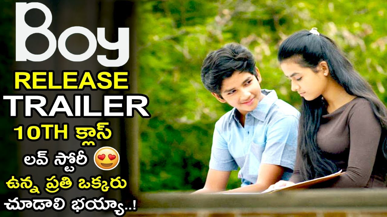 Boy Movie Release Trailer || Lakshya Sinha || Telugu Movie Trailers 2019 || Telugu Entertainment TV