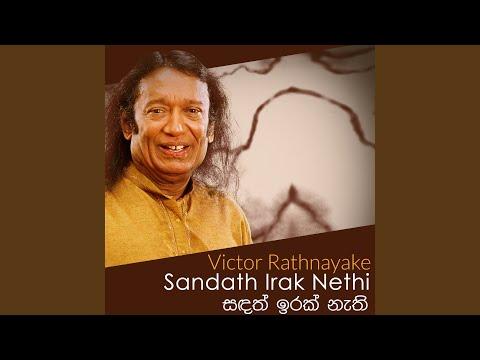 Sandath Irak Nethi