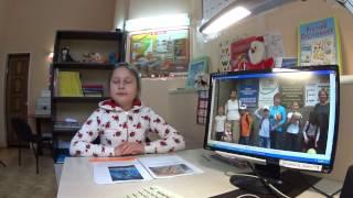 1 Школа английского языка в Пушкино продолжает набор детей и взрослых