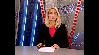 Новости Одессы 13.02.2019