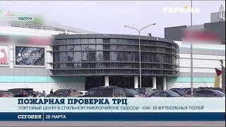 видео Кинотеатры Одессы