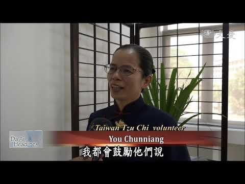 ?Da Ai Phil News?20190601 National Officers Camp at Tzu Chi Great Love Campus