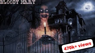 बलड मर challenge  सच य झट?  Bloody Mary challenge  Truth or lie?  Halloween special