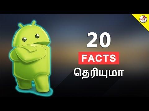 20 அசத்தல் Android Facts   Tamil Tech