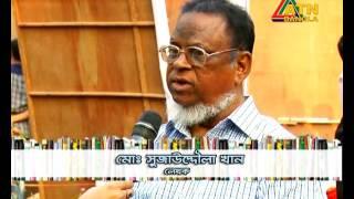 Boi Mela -2017 Md. Suja Ud Dowla Khan