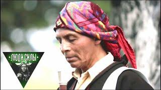 Гватемала. В поисках нагуаля. Люди силы 🌏 Моя Планета