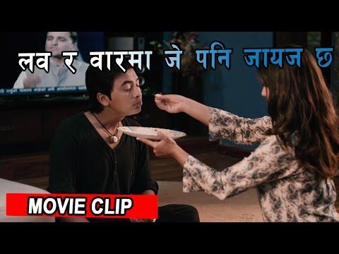 लभ र वार मा जे पनि जायज छ  | Movie Clip | Nai Nabhannu La 4 | Movie Available