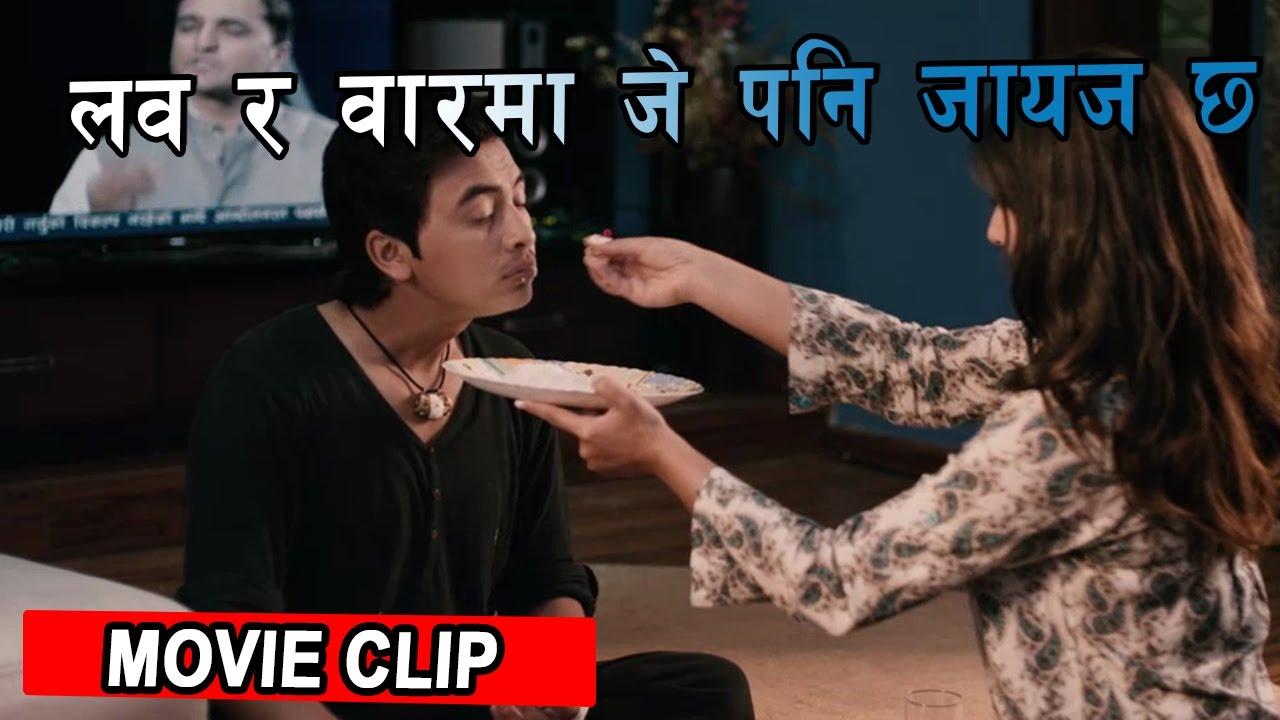 लभ-र-व-र-म-ज-पन-ज-यज-छ-movie-clip-nai-nabhannu-la-4-movie-available