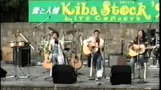 CS&N及びCSN&Yのカバーバンドである我々OT&Hが1998年に江東区木場公園で...