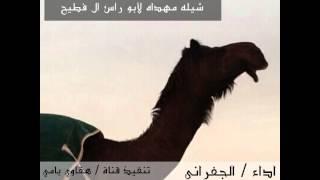 شيلة حماسيه :والله ان الحاكمه تزهى جدادي