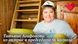 Татьяна Агафонова | Раскрывая тайны звезд