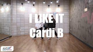 Cardi B - I Like It / ANS Bian Dalyn Raon Choreography