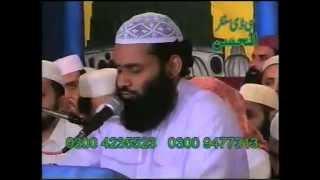 Qari Ihsan Ullah Farooqi-Surah Al-Hashr,Qisaar Surahs