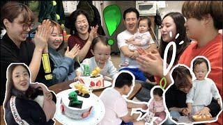 Yejun prepara pastel con tía Pan(adiós tías) l Mamá Coreana