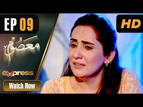 Masoom - Episode 9 - Express Entertainment Dramas