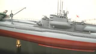 【模型】伊号第400潜水艦 伊四〇〇 伊400