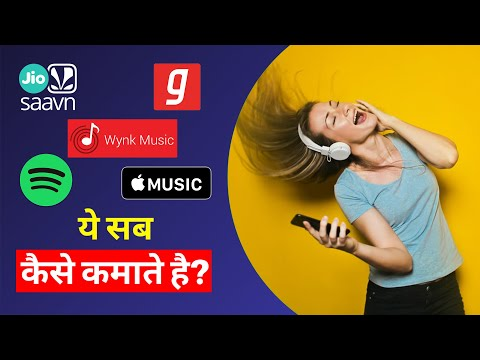 Gaana_Saavn_Wynk_etc Business Models (HINDI) Mp3